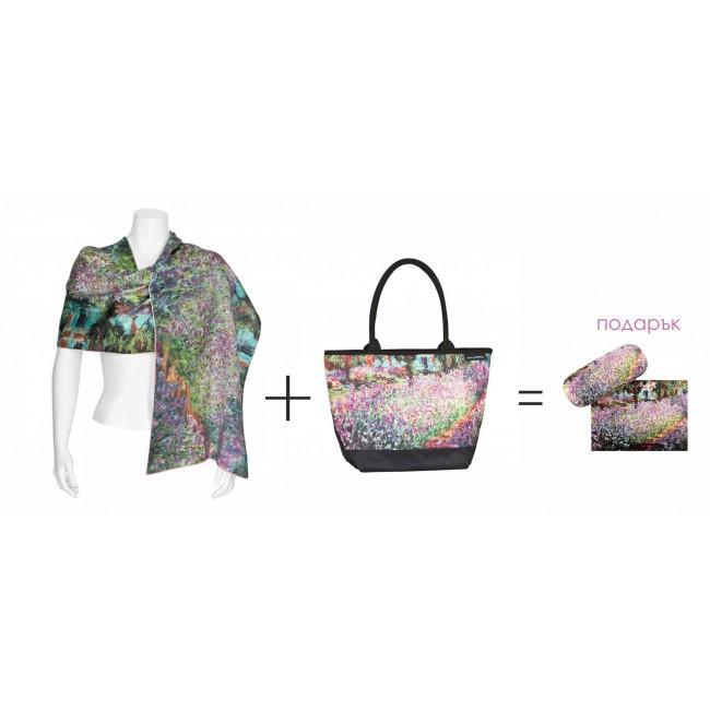 Копринен шал и чанта, Градината на Моне + подарък
