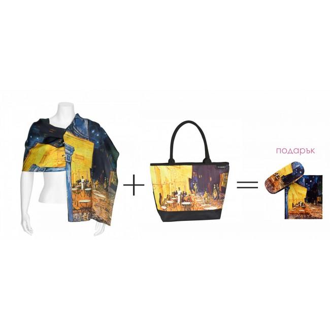 Копринен шал и чанта, Нощно кафене на Ван Гог + подарък