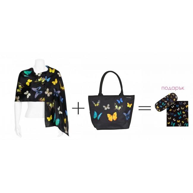 Копринен шал и чанта, Танцуващи пеперуди + подарък